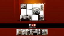 وبسایت گروه ساختمانی D&A