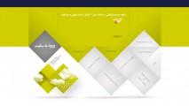 وبسایت مارال گرافیک