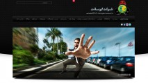 وبسایت شرکت ایرسانت
