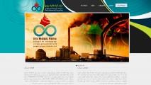وبسایت شرکت آریا مکانیک پیشرو