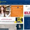 وبسایت زبانکده آیلتس پرتو